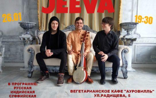 Концерт в Санкт-Петербурге 26го января