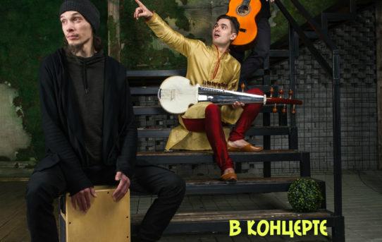 Концерт 13 апреля Jeeva feat. FolkTalk